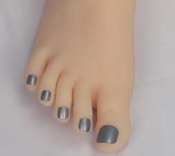 Fussn-gel-13-silber